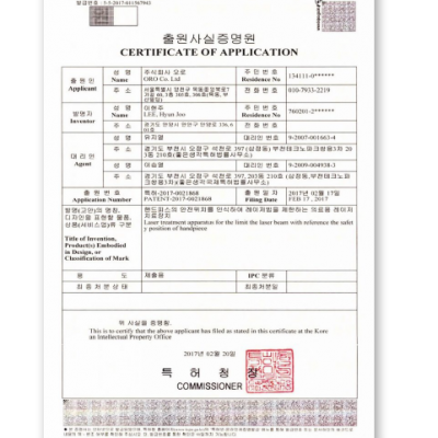 Certificate of Application